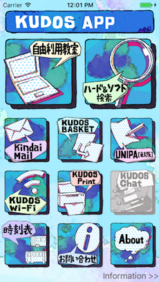 KUDOS APPトップ画面